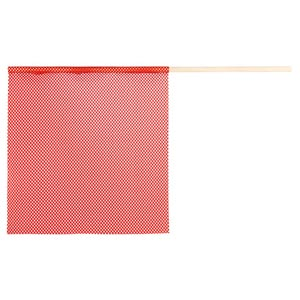 Warning Flag with Red Mesh Jersey