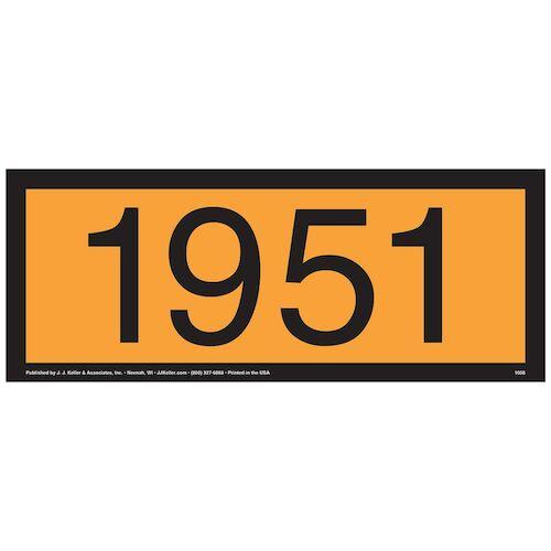 1951 Orange Panel (01672)
