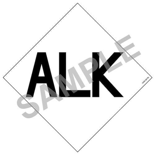 HazCom Symbol Package - ALK (Alkaline) (00295)