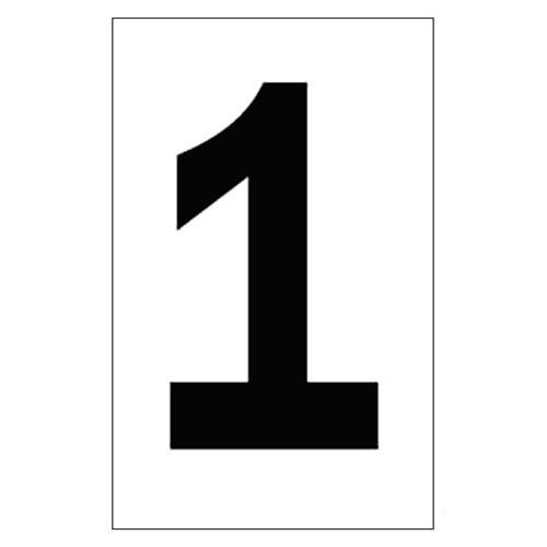 """Individual 2"""" Vinyl Numbers - 1 (One) (00639)"""