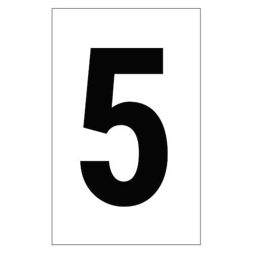 """Individual 2"""" Vinyl Numbers - 5 (Five) (00648)"""