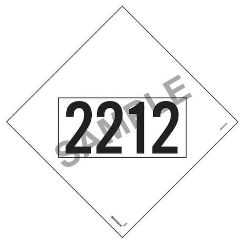 2212 Asbestos Marking (01627)