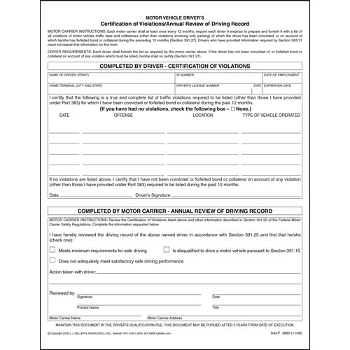 Certification of Violations/Annual Review of Driving Record (01377)