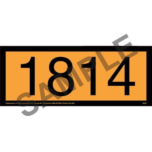 1814 Orange Panel (09496)