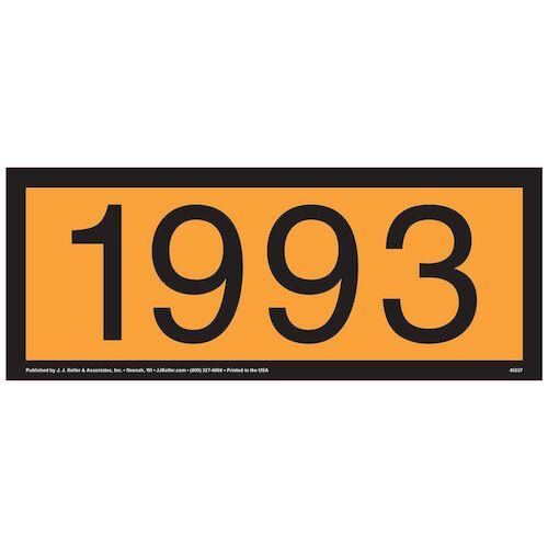 1993 Orange Panel (09498)