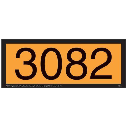 3082 Orange Panel (09500)