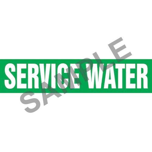 Service Water Pipe Marker - ASME/ANSI (013866)