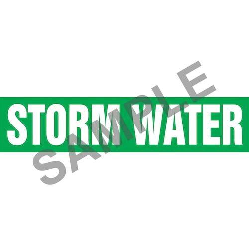 Storm Water Pipe Marker - ASME/ANSI (013881)