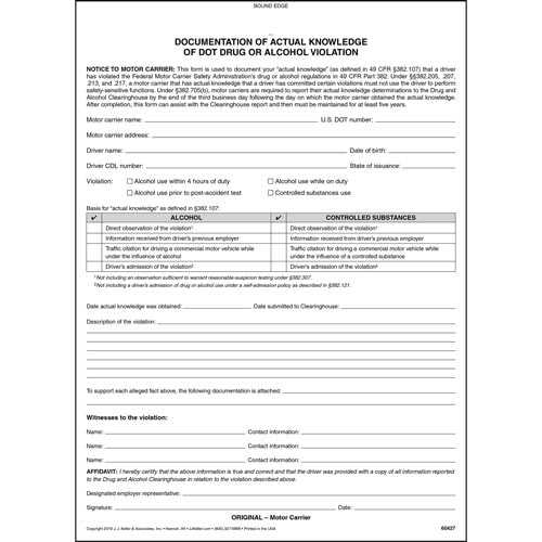 Knowledge Of Alcohol & Drug Violation Form - Snap-Out Format (016052)