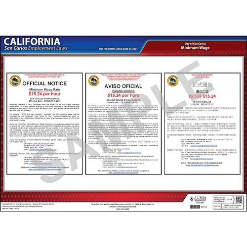 California / San Carlos Minimum Wage Poster (017876)