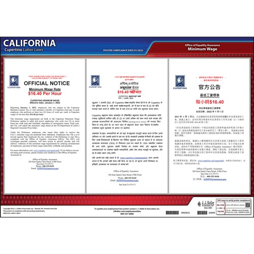California / Cupertino Minimum Wage Poster (012499)