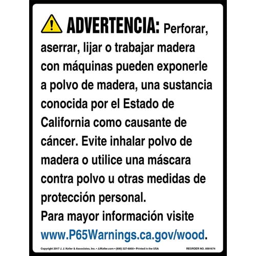 California Prop 65: Wood Dust Warning Sign - Spanish (012969)