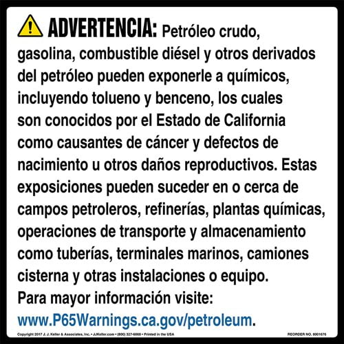 California Prop 65: Petroleum Products Warning Sign - Spanish (012971)