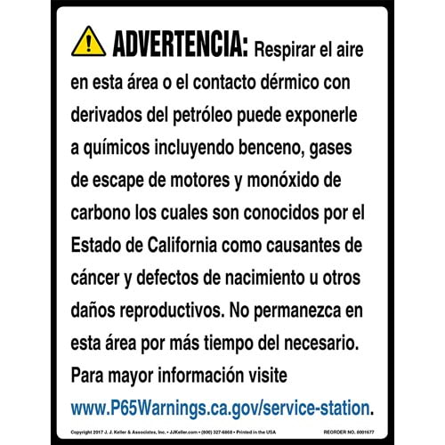 California Prop 65: Service Stations Warning Sign - Spanish (012972)