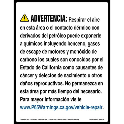 California Prop 65: Vehicle Repair Warning Sign - Spanish (012973)