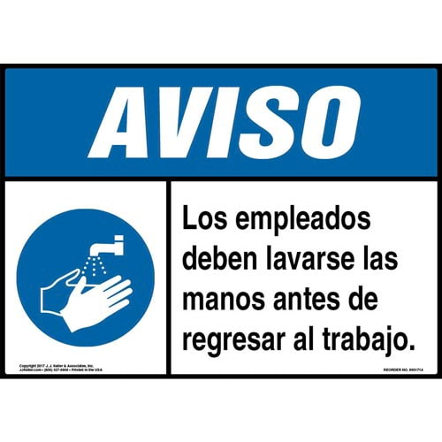 Notice: Employees Must Wash Hands Before Returning To Work Spanish Sign with Icon - ANSI (013261)