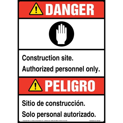 Danger: Construction Site, Authorized Personnel Only Bilingual Sign with Icon - ANSI (013535)