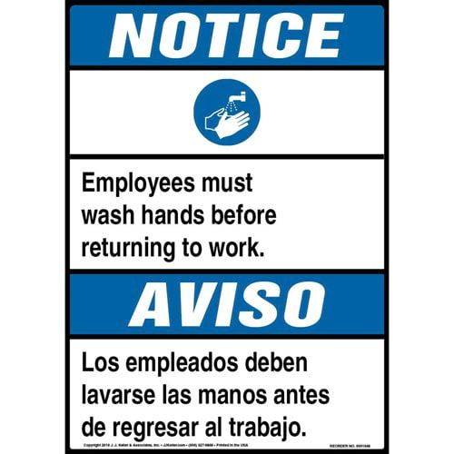 Notice: Employees Must Wash Hands Before Returning To Work Bilingual Sign with Icon - ANSI (013538)